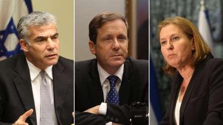 de gauche à droite : Yair Lapid, Itzhaak Herzog et Tzipi Livni. © Ynet.