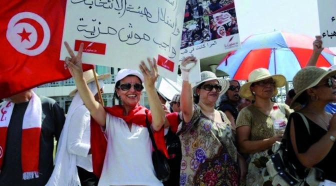 La politique du genre en transition : une analyse des transformations du champ politique de genre en Tunisie au cours du processus de démocratisation (2011-2014)